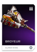 H5G-REQ Card Broyeur.jpeg