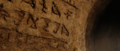 HINF E3 2018 Rock Engravings.png